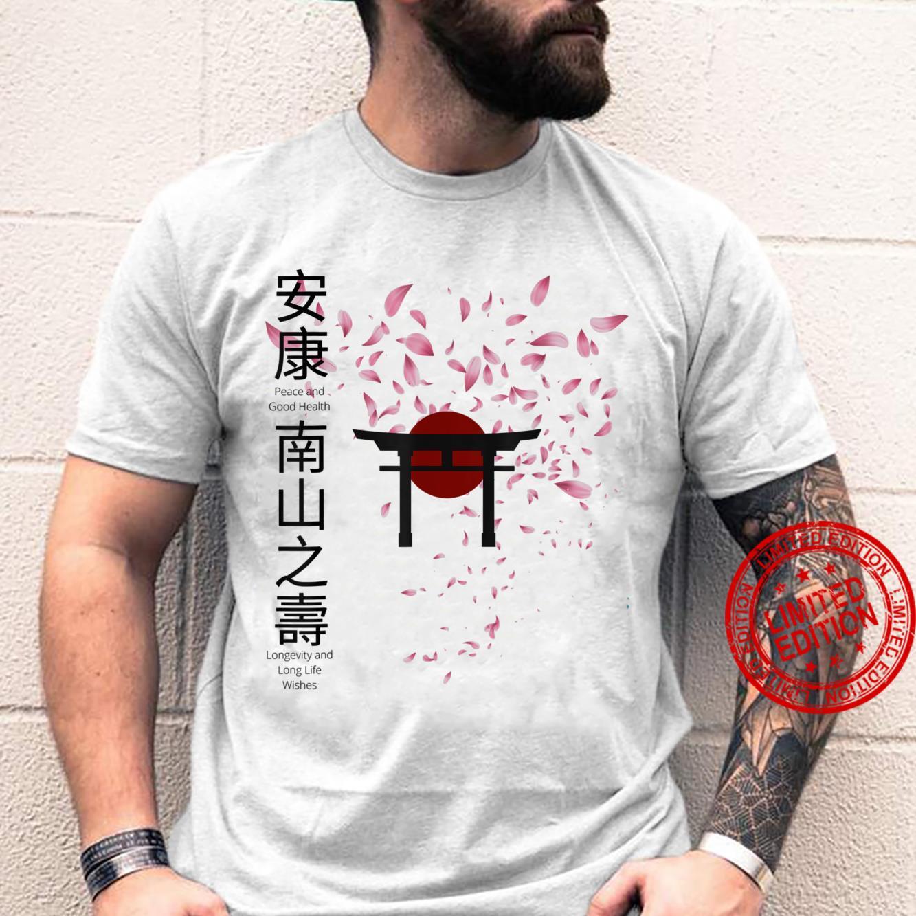Warrior of the Heart Shirt