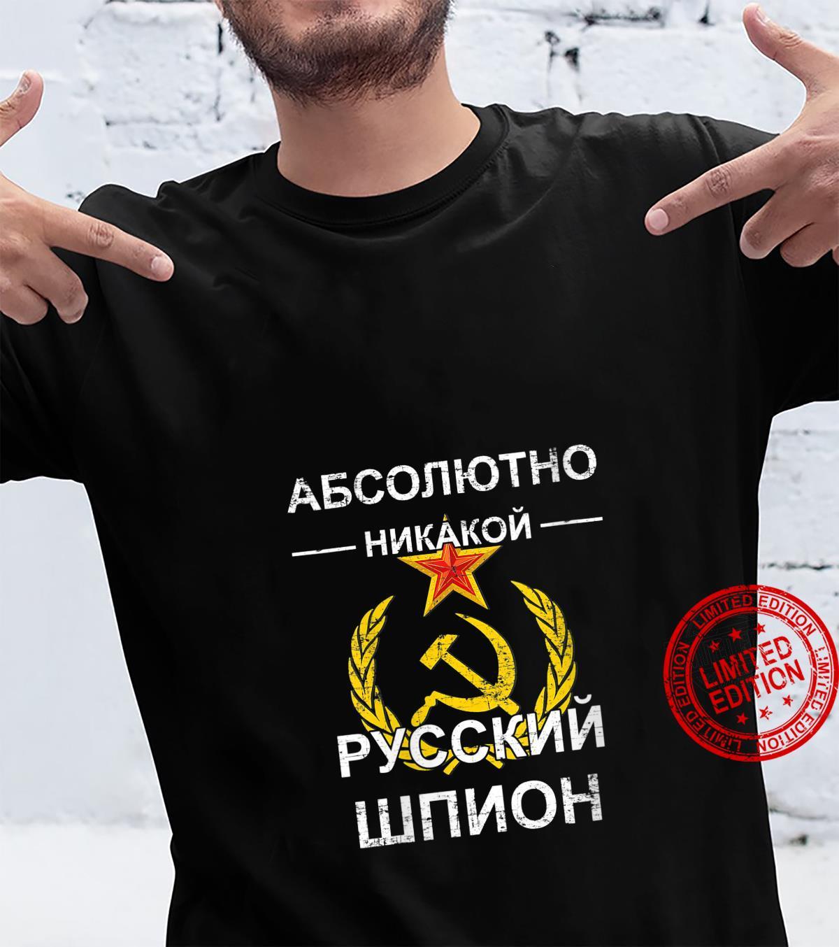 Womens Russia Totally Not A Russian Spy Pun Political Shirt